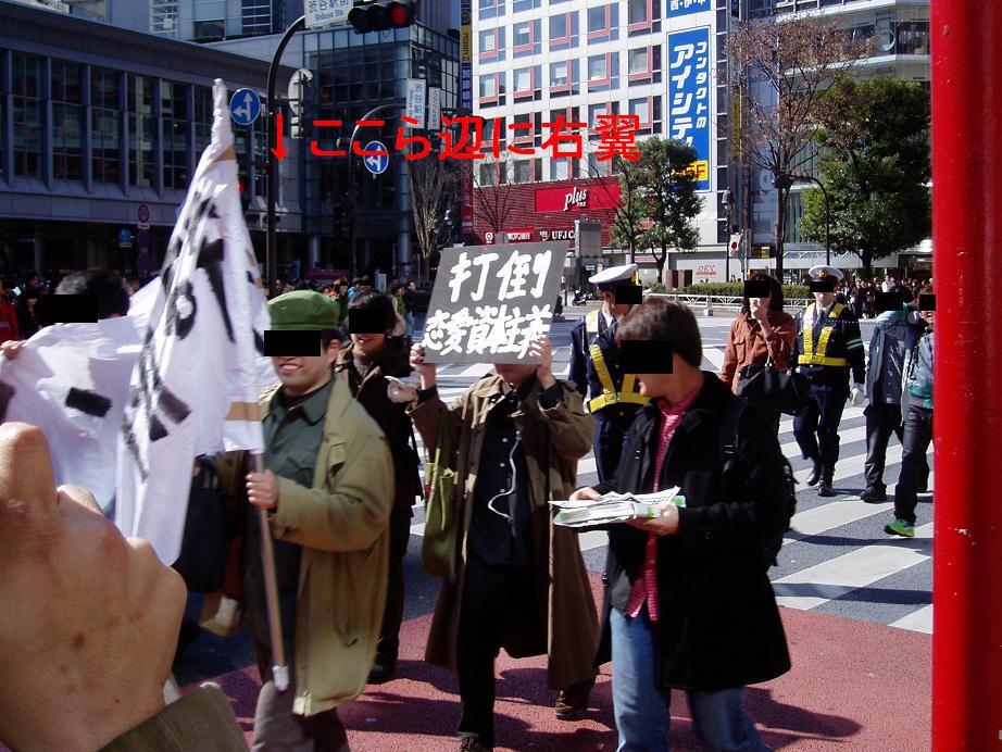 今日の渋谷駅前~「バレンタイン粉砕闘争」見学記_f0030574_0192166.jpg