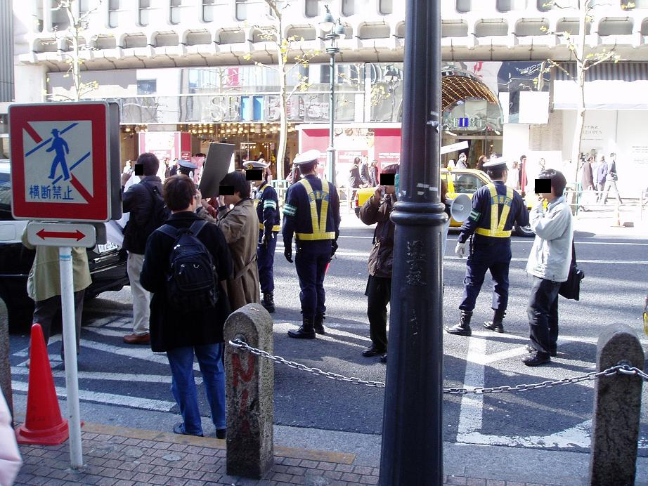 今日の渋谷駅前~「バレンタイン粉砕闘争」見学記_f0030574_02880.jpg
