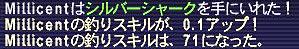 f0033782_1340331.jpg
