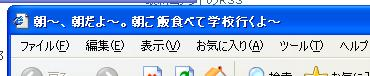 e0067885_2051993.jpg