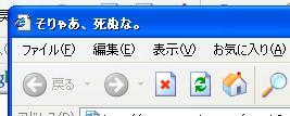 e0067885_20571036.jpg