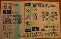 b0015386_2205129.jpg