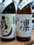 会津のお酒_d0027486_20392950.jpg