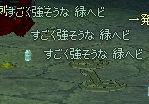 f0071189_364356.jpg