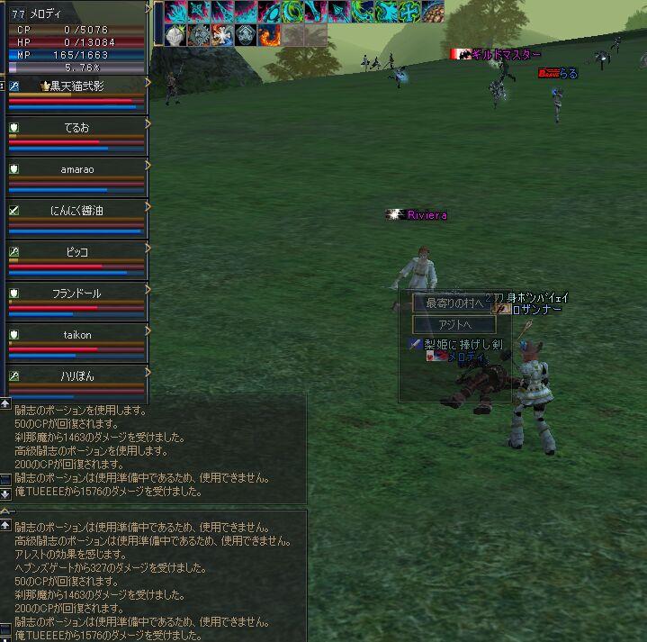 c0022896_93537.jpg