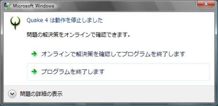 f0080196_2235829.jpg