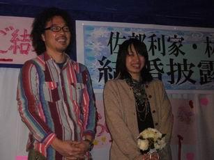 佐分利さん結婚おめでとう!_f0048597_2323139.jpg