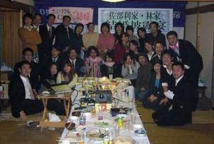 佐分利さん結婚おめでとう!_f0048597_23232575.jpg