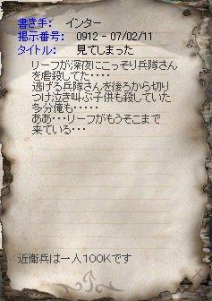 b0109298_016368.jpg