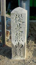二之樋(ニノヒ)_c0081499_9424312.jpg