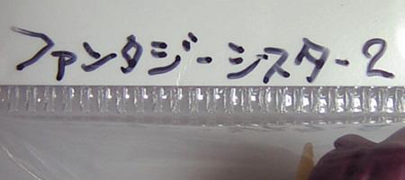 f0093600_038537.jpg