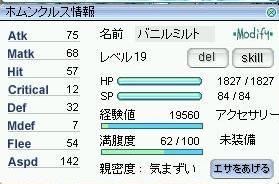b0079501_2058456.jpg
