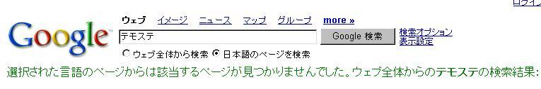 f0077011_19422432.jpg