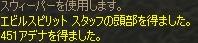 b0062614_122504.jpg