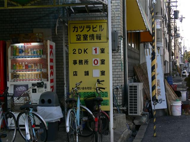 カメラ日和_c0022820_030367.jpg