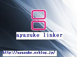 b0030122_022629.jpg