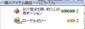 f0119222_23212145.jpg