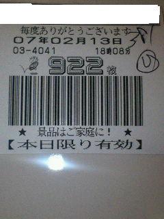 f0065228_1945668.jpg