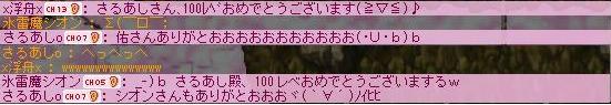 c0114032_1491734.jpg