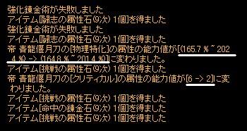 f0078734_1515562.jpg