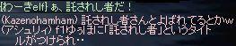 b0022235_2153512.jpg