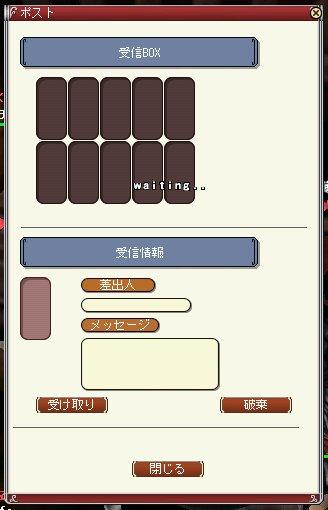 f0082437_21425484.jpg
