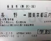 妄想が暴走_b0051338_22464226.jpg