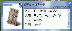 f0117443_15174675.jpg