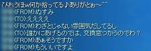 d0078044_1342979.jpg