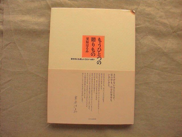 新着本のお知らせ。_e0060555_2126578.jpg
