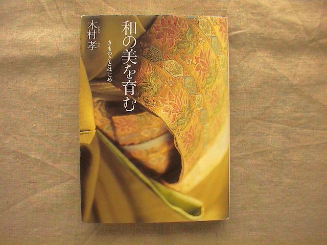 新着本のお知らせ。_e0060555_21313363.jpg