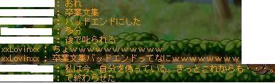 c0055956_2552870.jpg