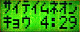 b0015157_1435129.jpg