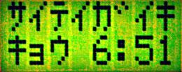 b0015157_1452582.jpg
