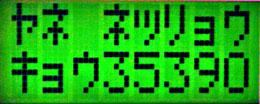 b0015157_1465871.jpg
