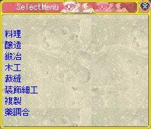 d0023063_17184578.jpg