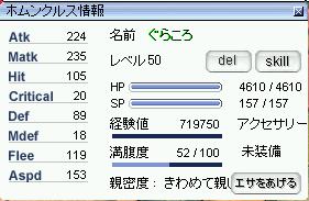 d0083165_117049.jpg