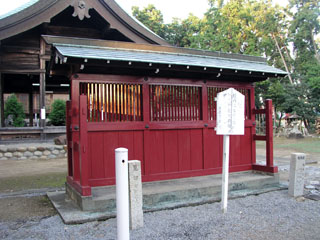 犬山市羽黒比良賀神社の蕃塀_e0113570_05567.jpg