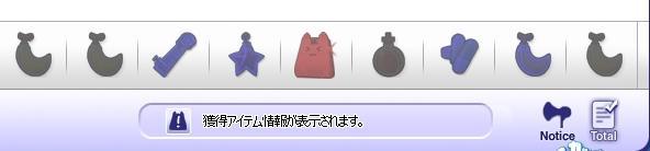 f0008074_1636644.jpg