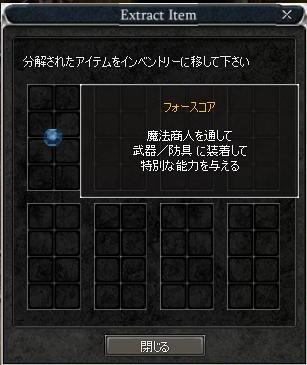 f0008074_1638404.jpg