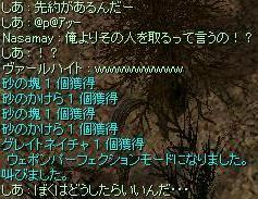 f0073578_11103487.jpg