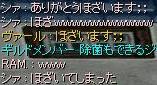 f0073578_11193461.jpg