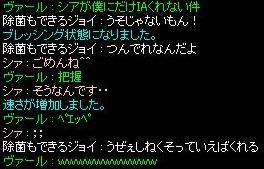 f0073578_1121468.jpg