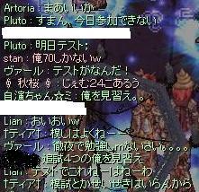 f0073578_11244812.jpg