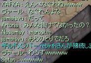 f0073578_11283457.jpg