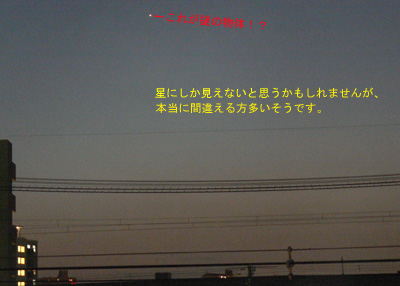 b0014587_18513236.jpg