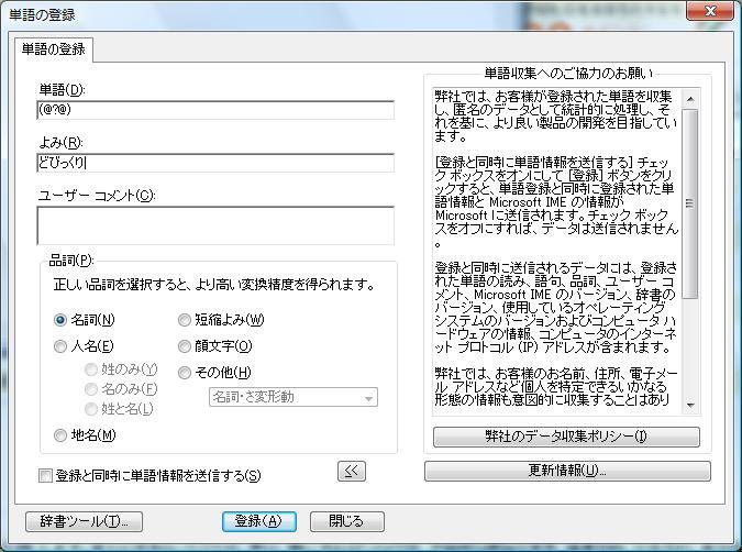 b0107691_2025223.jpg