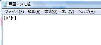 b0107691_20254079.jpg