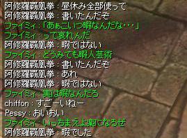 d0085293_17382112.jpg