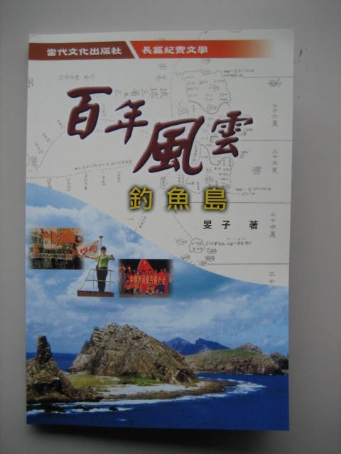 中国知名作家旻子(李旻)さんの新著刊行_d0027795_1743836.jpg